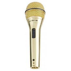 Peavey PVI II Microphone - GOLD  - XLR-XLR