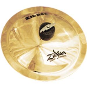 Zildjian Zil Bel