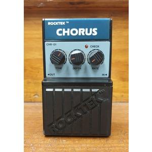 SECONDHAND Rocktek Chorus Pedal