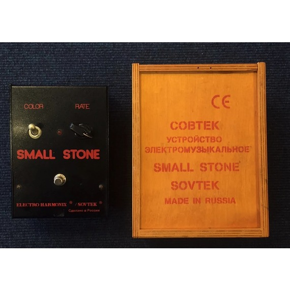 SECONDHAND Electro Harmonix / Sovtek Small Stone Phaser Pedal, made in Russia